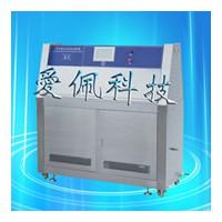 三功能紫外线老化试验箱AP-UV3-2